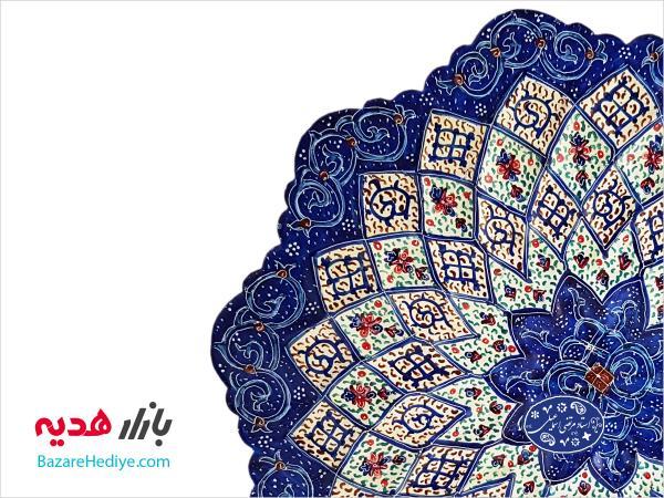 بشقاب میناکاری اثر استاد اسماعیلی قطر ۱۶ سانتی