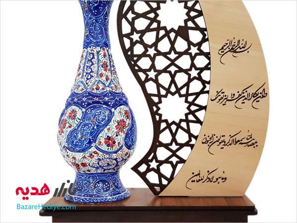 تندیس گلدان میناکاری اصفهان طرح مهر و ماه